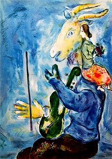 Printemps 1938 Limited Edition Print - Marc Chagall