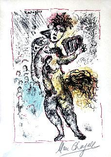 Enchanted Kingdom EA HS Limited Edition Print - Marc Chagall