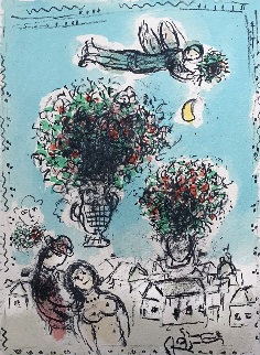 Bouquet Au Ciel Bleu 1984 Limited Edition Print - Marc Chagall