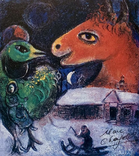 Cheval Rouge Et Paon 1985 Limited Edition Print - Marc Chagall