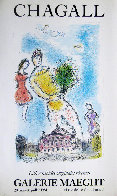 Galerie Maeght Exhibition Poster 1981 Limited Edition Print by Marc Chagall - 0