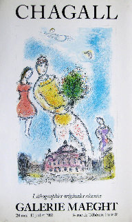 Galerie Maeght Exhibition Poster 1981 Limited Edition Print - Marc Chagall