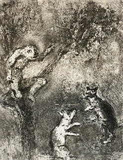 Wolf, The Fox, And The Monkey 1927 Limited Edition Print - Marc Chagall