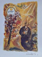 Moïse Et Le Buisson Ardent 1966 Limited Edition Print by Marc Chagall - 1