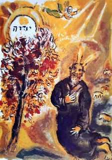 Moïse Et Le Buisson Ardent 1966 Limited Edition Print - Marc Chagall