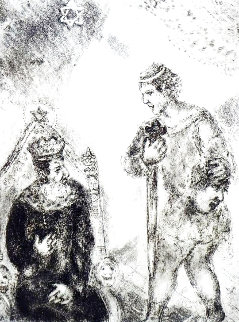 David Before King Saul 1956 Limited Edition Print - Marc Chagall