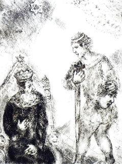David Before King Saul 1956 Limited Edition Print - Marc Chagall