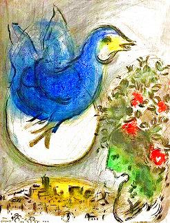 Blue Bird Septieme Biennale De Peinture Exhibition Poster 1968 Limited Edition Print - Marc Chagall