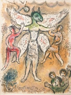 L'Odyssee Suite: Eupeithes   1975 Limited Edition Print - Marc Chagall
