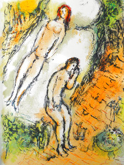 L'Odyssee Suite: The Lamentations of Ulysses  1975 Limited Edition Print - Marc Chagall