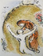 L'Odyssee Suite: The Soul of Elpenor  1975 Limited Edition Print by Marc Chagall - 0