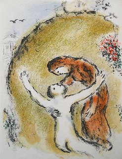 L'Odyssee Suite: The Soul of Elpenor  1975 Limited Edition Print - Marc Chagall