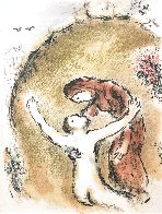 L'Odyssee Suite: The Soul of Elpenor  1975 Limited Edition Print by Marc Chagall - 1