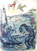 L'Odyssee Suite: Ulysses And His Companions  1975 Limited Edition Print by Marc Chagall - 1