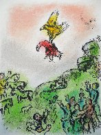L'Odyssee Suite: The Omen, the Goshawk and Dove  1975 Limited Edition Print by Marc Chagall - 0