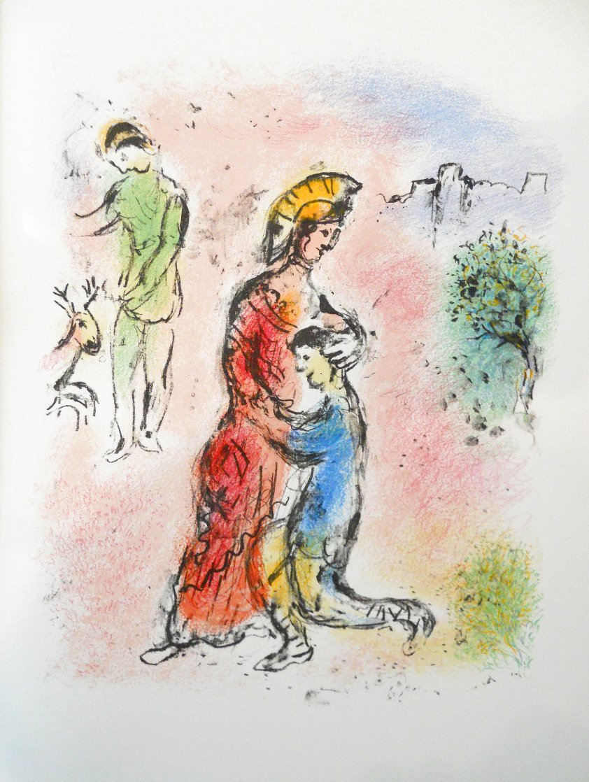 L'Odyssee Suite: Ulysses Makes Himself Known  1975 Limited Edition Print by Marc Chagall