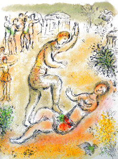 L'Odyssee Suite: Combat Between Ulysses And Iris   1975  Limited Edition Print - Marc Chagall