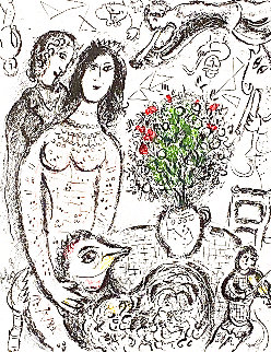 L'interier 1979 Limited Edition Print by Marc Chagall