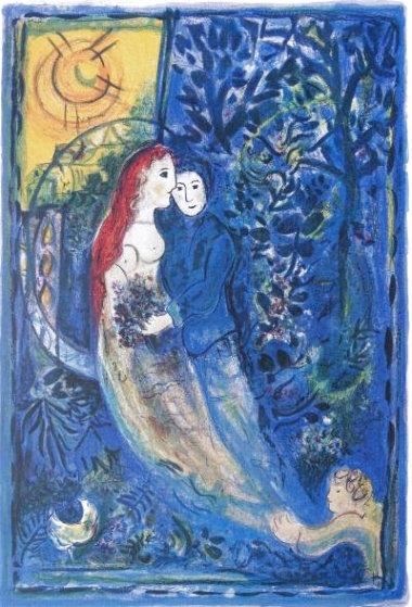 Les Mariés Limited Edition Print by Marc Chagall
