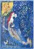 Les Mariés Limited Edition Print by Marc Chagall - 0