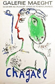 l'artiste Phénix 1972 Limited Edition Print - Marc Chagall