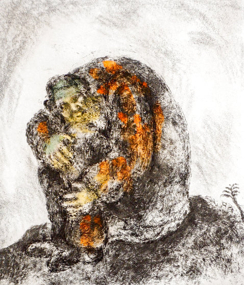 Elijah on Mount Carmel Limited Edition Print by Marc Chagall
