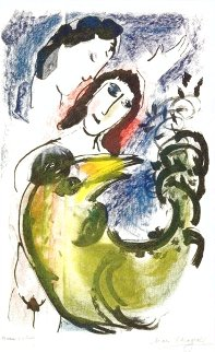 Yellow Rooster 1960 Limited Edition Print - Marc Chagall