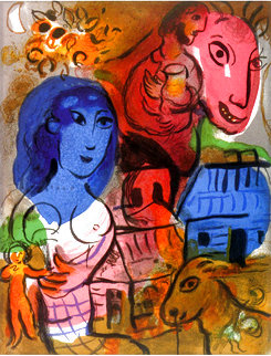 Xxe Siecle Hommage a Marc Chagall HS Limited Edition Print - Marc Chagall