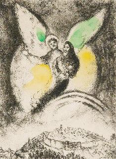 La Bible: L'éternel Aura Pitié De Jacob 1956 Limited Edition Print - Marc Chagall