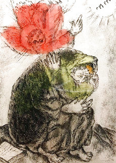 Isaiah 1956 HS Limited Edition Print - Marc Chagall