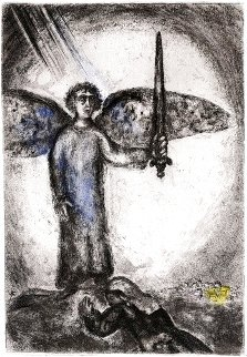 Bible Portfolio: Joshua Before Angel With Sword 1975 HS Limited Edition Print - Marc Chagall