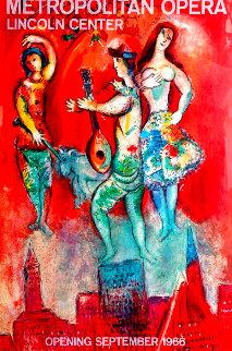 Carmen Metropolitan Opera 1966 Limited Edition Print - Marc Chagall