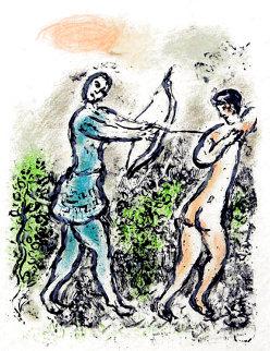 Odyssey II: L'Arc d'Ulysse (Ulysses' Bow) Limited Edition Print - Marc Chagall
