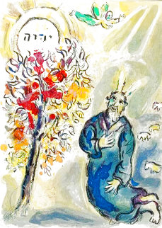 Story of Exodus - M447 1966 HS Limited Edition Print - Marc Chagall