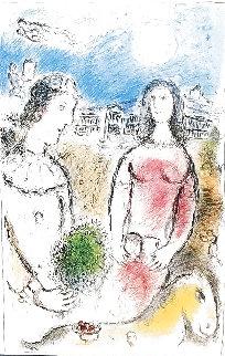 Le Couple Au Crepuscule 1981 Limited Edition Print - Marc Chagall