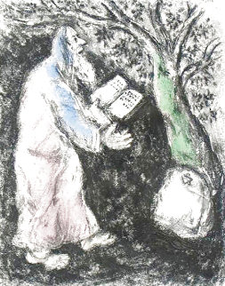 Joshua At the Rock of Shechem 1958 Limited Edition Print - Marc Chagall