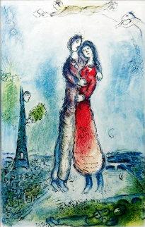 La Joie 1981 Limited Edition Print - Marc Chagall