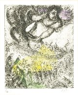 Capture of Jerusalem 1958 HS Limited Edition Print by Marc Chagall - 2