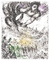 Capture of Jerusalem 1958 HS Limited Edition Print by Marc Chagall - 3