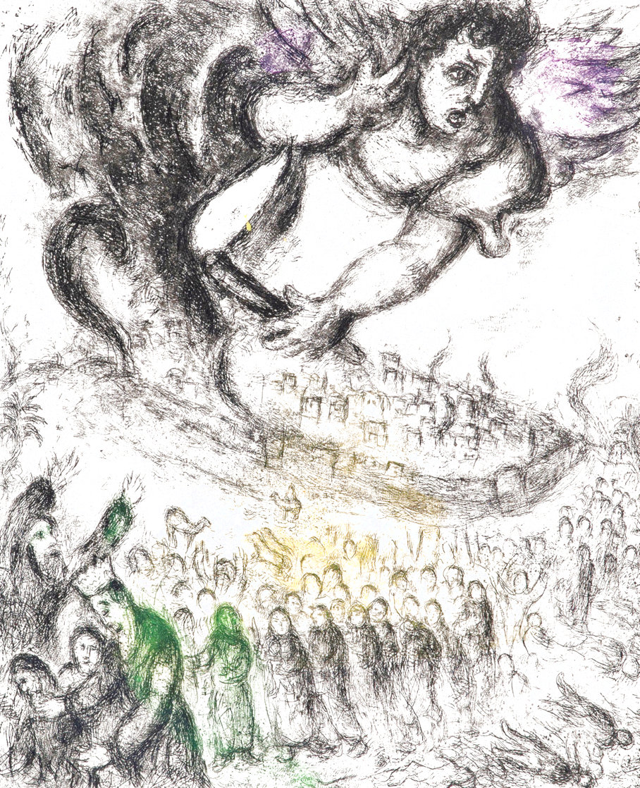 Capture of Jerusalem 1958 HS Limited Edition Print by Marc Chagall