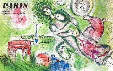 Paris Opera: Romeo and Juliet  Limited Edition Print - Marc Chagall