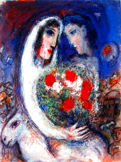 Marriage Limited Edition Print - Marc Chagall