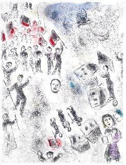 Celui Qui Dit Les Choses Sans Rien Dire (Plate 11) Limited Edition Print - Marc Chagall