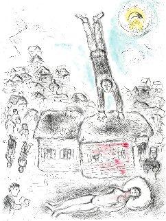 Ce Lui Qui Dit Les Choses Sans Rien Dire (Plate 10) 1975 Limited Edition Print - Marc Chagall