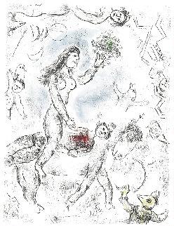 Ce Lui Qui Dit Les Choses Sans Rien Dire (Plate 22) 1975 Limited Edition Print - Marc Chagall