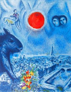 Le Soleil De Paris 1977 Limited Edition Print - Marc Chagall