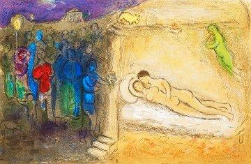 Daphnis And Chloe: Hymenee  1961 HS Limited Edition Print - Marc Chagall