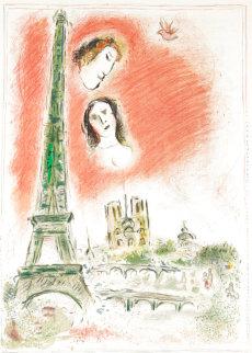Le Reve De Paris (Paris Dream) 1970 HS Limited Edition Print - Marc Chagall