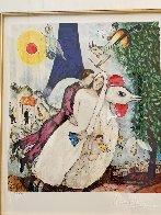 Les Maries De La Tour Eiffel 2003 Limited Edition Print by Marc Chagall - 2