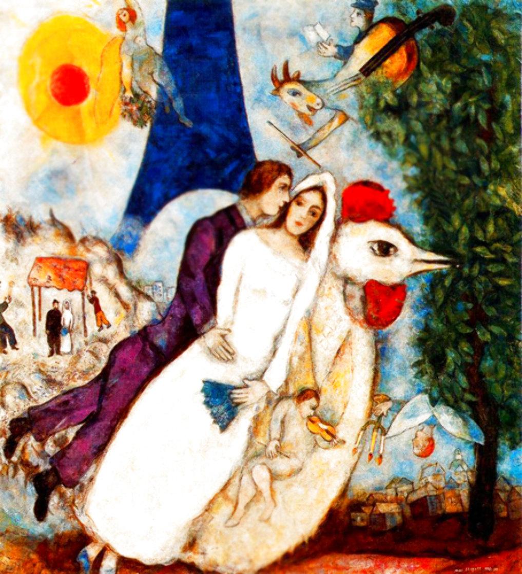 Les Maries De La Tour Eiffel 2003 Limited Edition Print by Marc Chagall